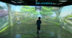 AI+AR智慧教室 .小猩猩课程