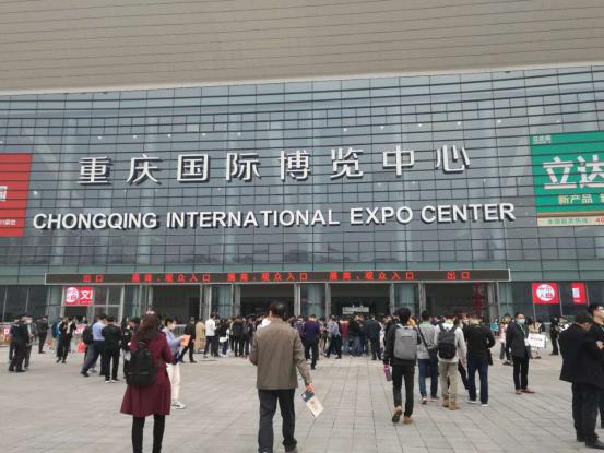 新节奏携手多位合作伙伴参加第78届中国教育装备展